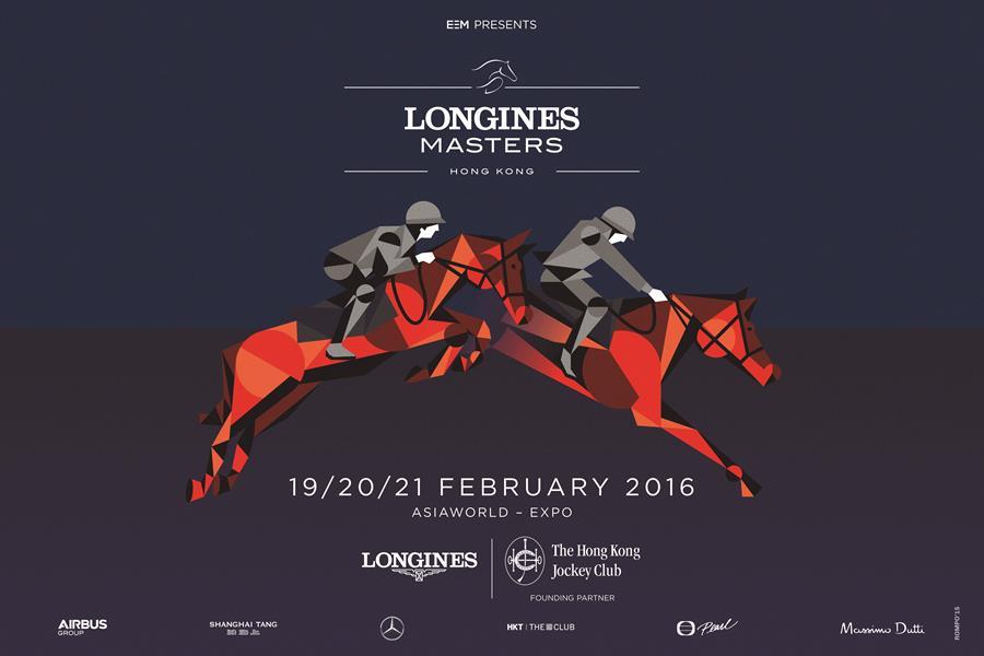 Le polo fait son entrée aux Longines Masters